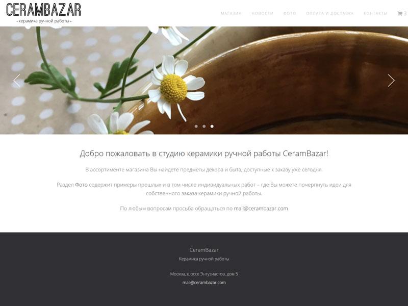 cerambazar.com